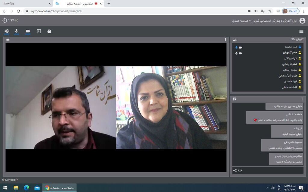 چند خبر از مراکز فرهنگی و هنری کانون استان قزوین