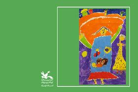 دیپلم افتخار سهم کانون استان تهران از مسابقه نقاشی بنیسکا
