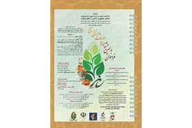 درخشش عضو کارگاه ادبی استان همدان در جشنواره ادبیات داستانی بسیج