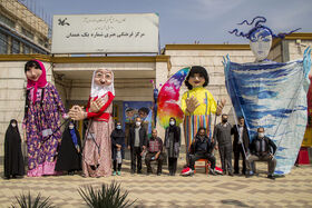 Hamedan Carnival of Tall Puppets and Unveiling Two Kanoon New Puppets in Yazd