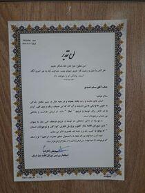 کانون استان مرکزی کسب رتبه برتر ستاد اقامه نمازرا از آن خود کرد