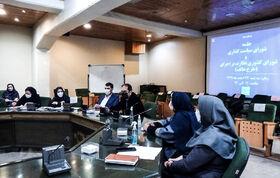 نشست شورای سیاستگذاری طرح  تحولی «هاتف» کانون برگزار شد