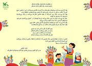 پیام تبریک مدیر کل کانون استان قم به مناسبت آغاز سال جدید