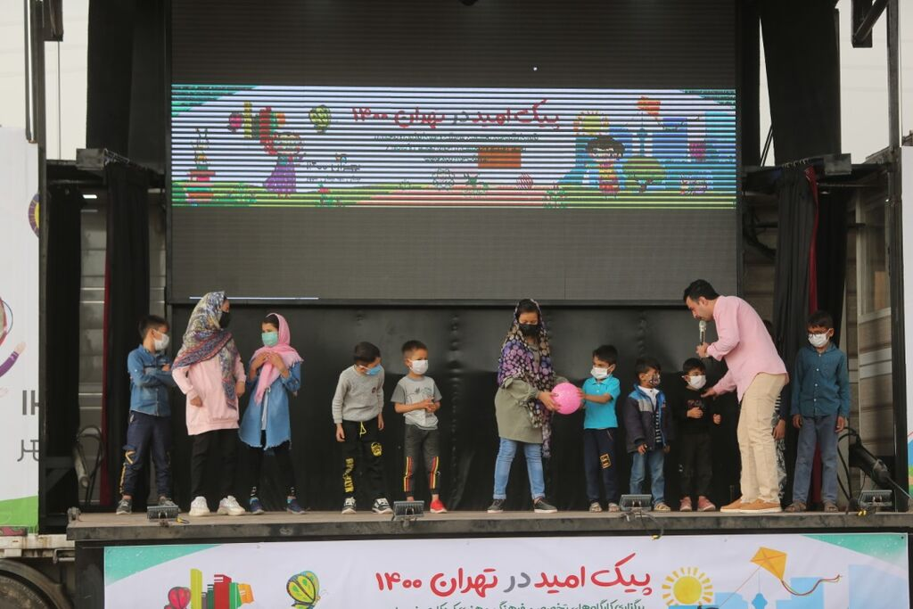 """Messenger of Hope"", A Plan in Low-Income Areas of Tehran"