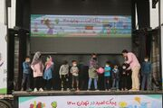 """""""Messenger of Hope"""", A Plan in Low-Income Areas of Tehran"""