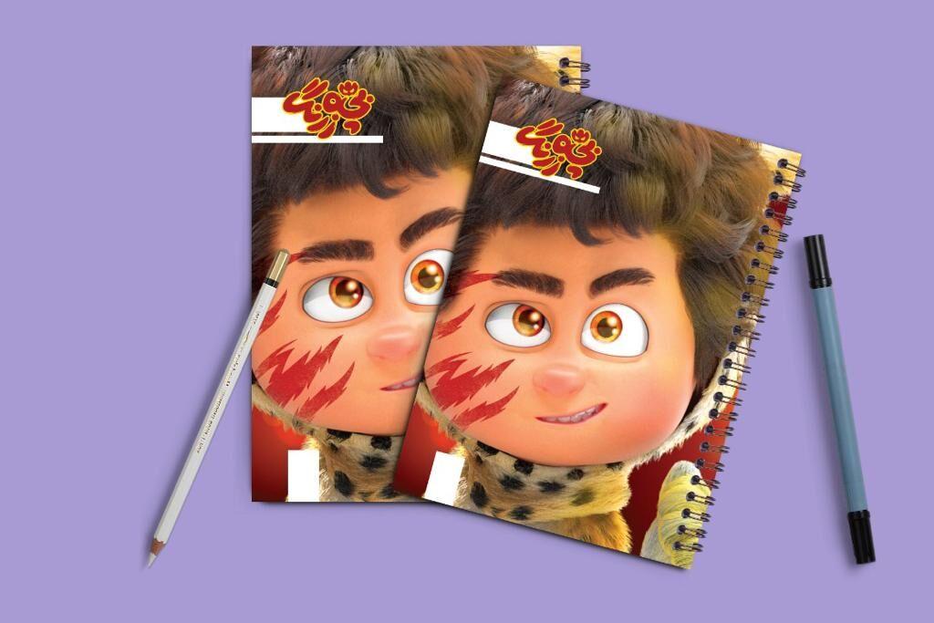 دفترهای تحریر با تصاویر «بچهزرنگ» عرضه میشود