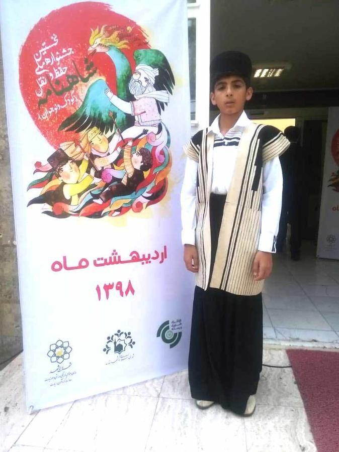 انتخاب عضو مرکز تخصصی شاهنامه خوانی فارسان به عنوان داور کشوری