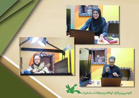 آغاز کارگاههای مجازی فصل بهار کانون استان قزوین