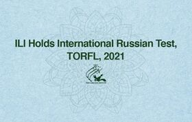 ILI Holds International Russian Test, TORFL, 2021