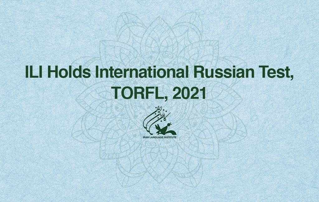 ILI Holds International Russian Test, TORFL, 2021