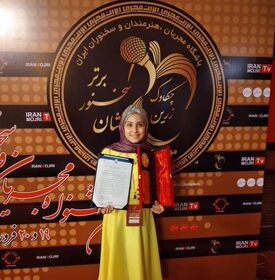 خوش درخشی عضو کانون استان قزوین در دهمین جشنواره سعدی