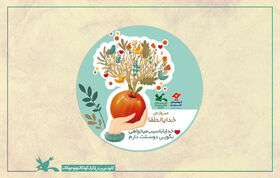 ٣٠ اثر نیایشی از نوشتههای کودکان و نوجوانان در مهرواره رمضان قم تبدیل به پادکست شد