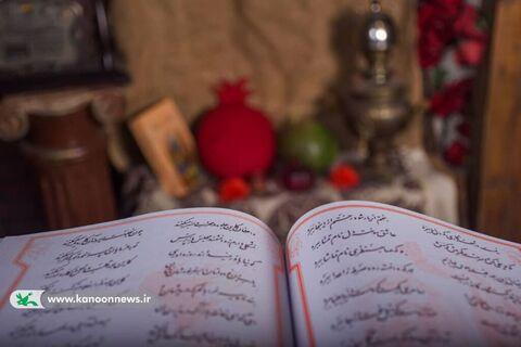 نازنینزهرا خواجویی(کرمان)
