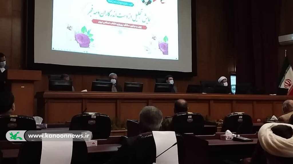 کانون پرورش فکری کودکان و نوجوانان کارگروه تقدیری چهلودومین سالگرد پیروزی انقلاب اسلامی شد