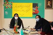 نظارت کافی در برگزاری کارگاه های مجازی ویژه مراکز فرهنگی استان تهران صورت پذیرد