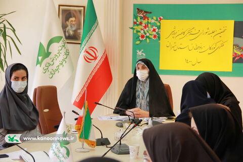 نخستین جلسه شورای فرهنگی کانون پرورش فکری کودکان و نوجوانان استان تهران در سال 1400