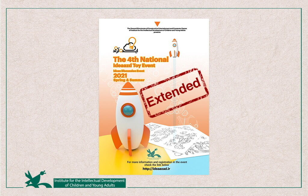 Deadline for Participating in the Kanoon Fourth National Ideaazad Toy Event was Extended