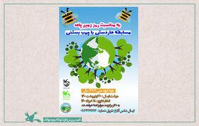 فراخوان استانی مسابقه «کاردستی با چوب بستنی» منتشر شد