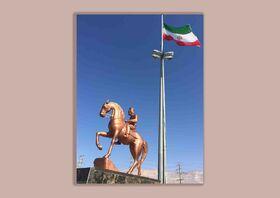 پرچم ایران ما برگزیدگان خود را شناخت