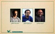 معرفی هیأت انتخاب بخش پویانمایی مسابقه فیلمنامه و نمایشنامه کانون
