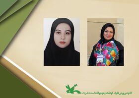 خوش درخشی مربی و عضو کانون استان قزوین در پنجمین مهرواره فصلی عکس کانون