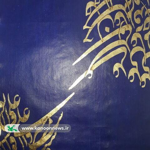 به مناسبت سالروز ولادت حضرت امام حسن مجتبی علیه السلام گالری مجازی آثار نقاشی- خط امید خانی عضو ارشد کانون استان تهران منتشر شد