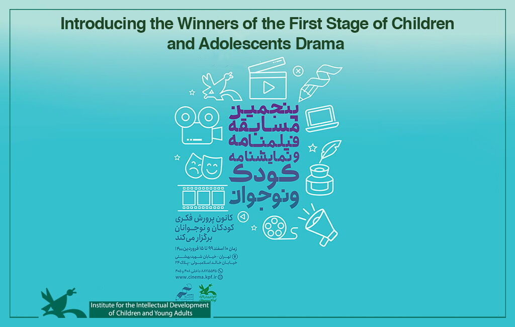 Introducing the Winners of the First Stage of Children and Adolescents Drama