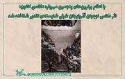 اثر عکاس نوجوان آذربایجان شرقی شایستهی تقدیر شناخته شد