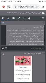 ویژهبرنامهی «کریم اهل بیت» در مرکز فرهنگیهنری شماره دو خاش(سیستان و بلوچستان) برگزار شد