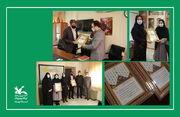 آیین نکوداشت پایان خدمت دو تن از همکاران کانون استان تهران
