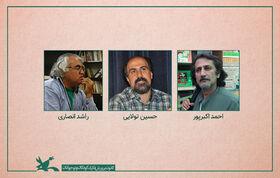 سه نشست تخصصی در مهرواره طنز خلیج فارس برگزار شد