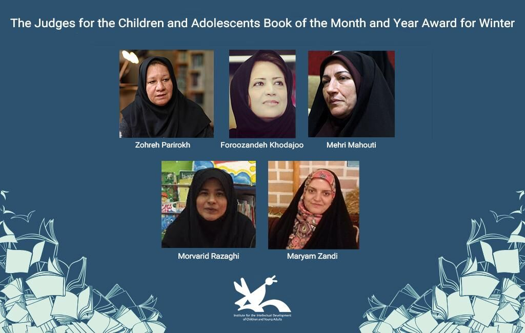 The Judges for Kanoon Book of the Month and Year Award for Winter were Intruduced