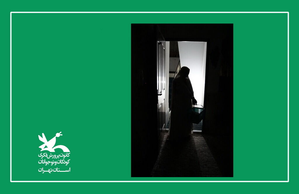 اعلام اسامی برگزیدگان مهرواره زمستانی انجمن عکاسان نوجوان