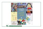 انتشار کتاب «نگارگران افتخار» از سوی اداره کل کانون استان اردبیل