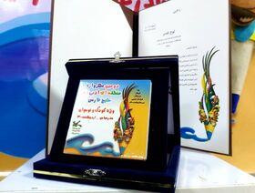 برگزیدگان دومین مهرواره منطقهای ادبی طنز خلیج فارس معرفی شدند