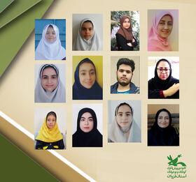 برگزیدگان فراخوان استانی عکس «زمستان و مادر»معرفی شدند