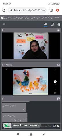 کارگاه های برخط بهار 1400 به روایت تصویر