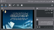 گرامیداشت ماه مبارک رمضان به صورت مجازی در مرکز شماره یک کانون کوثر