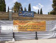 مرکز شماره ۱ کانون پرورش فکری کودکان و نوجوانان شیراز پابرجا میماند