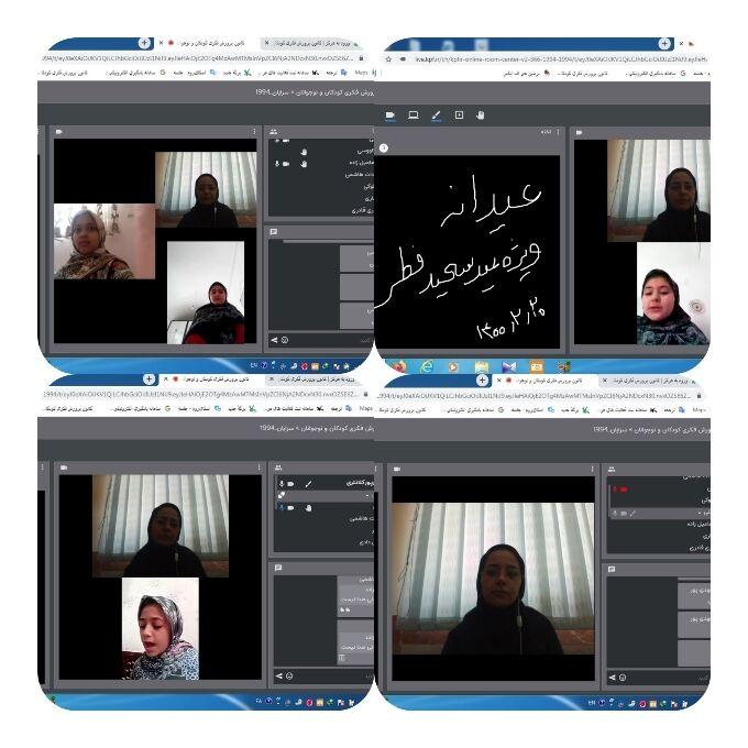 استقبال از عید فطر در مرکز فرهنگی و هنری کانون سرایان
