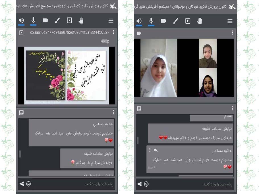 برنامههای گرامیداشت عید  سعید فطر در مراکز کانون البرز