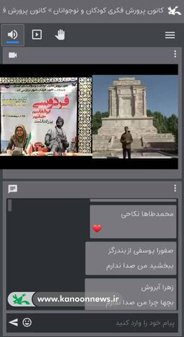 نکوداشت حکیم ابوالقاسم فردوسی در میان فارسی زبانان دنیا