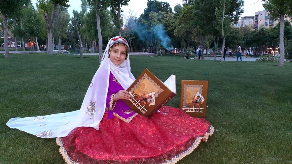 نمایشگاه شاهنامهخوانی در فارسان برپا شد