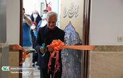 مرکز تخصصی خوانش متون کهن در کانون قم راهاندازی شد