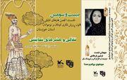 نشستهای انجمن هنرهای نمایشی نوجوانان مراکز کانون خوزستان، بهصورت مجازی در حال برگزاری است