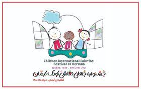 مدال طلا و برنز جشنواره جهانی نقاشی کرمان به سه کودکان خوزستانی رسید