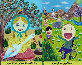 سه کودک یزدی از اعضای کانون پرورش فکری، برگزیده ((اولین جشنوارهی بین المللی نقاشی کودک کرمان))