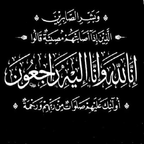 چهره ماندگار علمی و هنری اصفهان در یادها باقی خواهد ماند