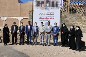 تبدیل خانهی تاریخی معماریان به خانهی موزه کودک در سمنان