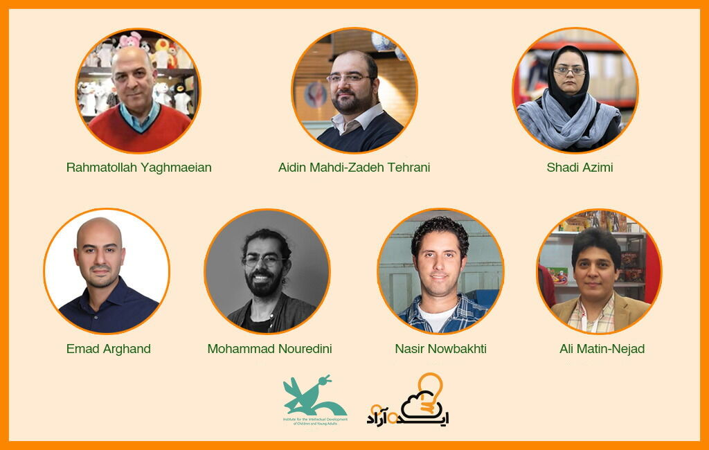 Mentors of the National IdeaAzad Toy Event were introduced